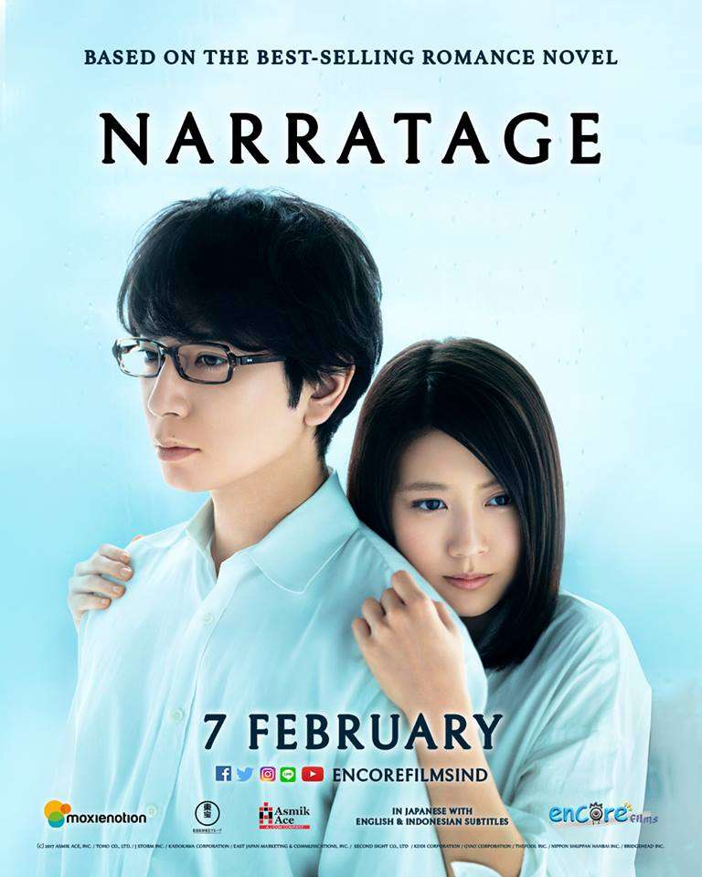 romance film narratage to start showing in indonesian cinemas in february the indonesian. Black Bedroom Furniture Sets. Home Design Ideas