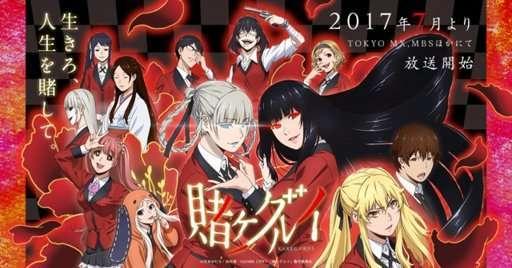 behave gambling list anime
