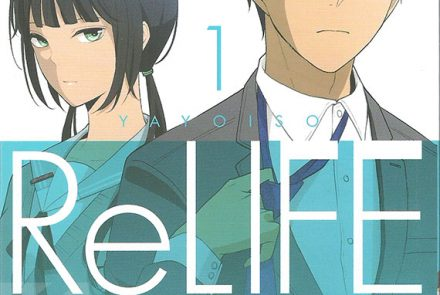relife-front