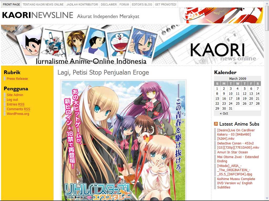 kaorinewsline