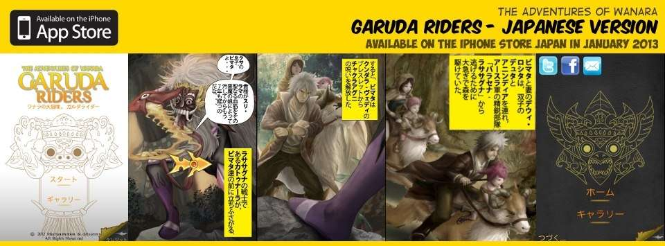 Garuda Riders - Japan Version