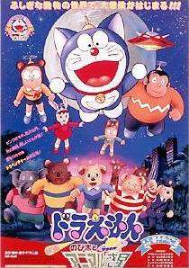 Nobita_and_the_Animal_Planet