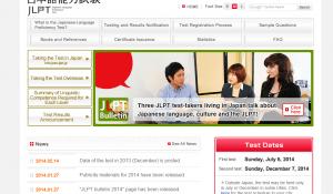 JLPT_Japanese-Language_Proficiency_Test_-_2014-08-19_18.10.37