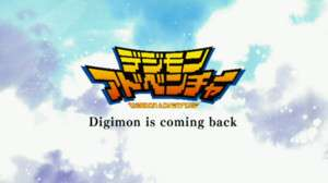 digimon_adventure_1