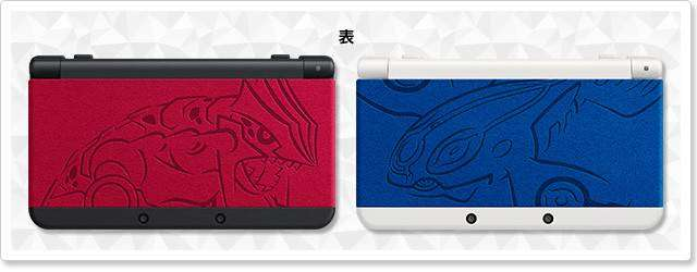 new nintendo 3ds pokemon