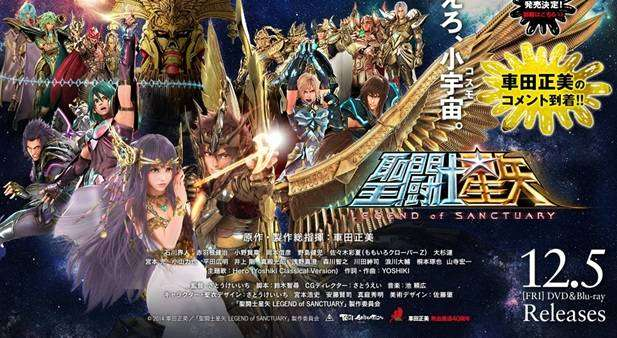 Saint Seiya: Legend of Sanctuary Resmi Lulus Sensor