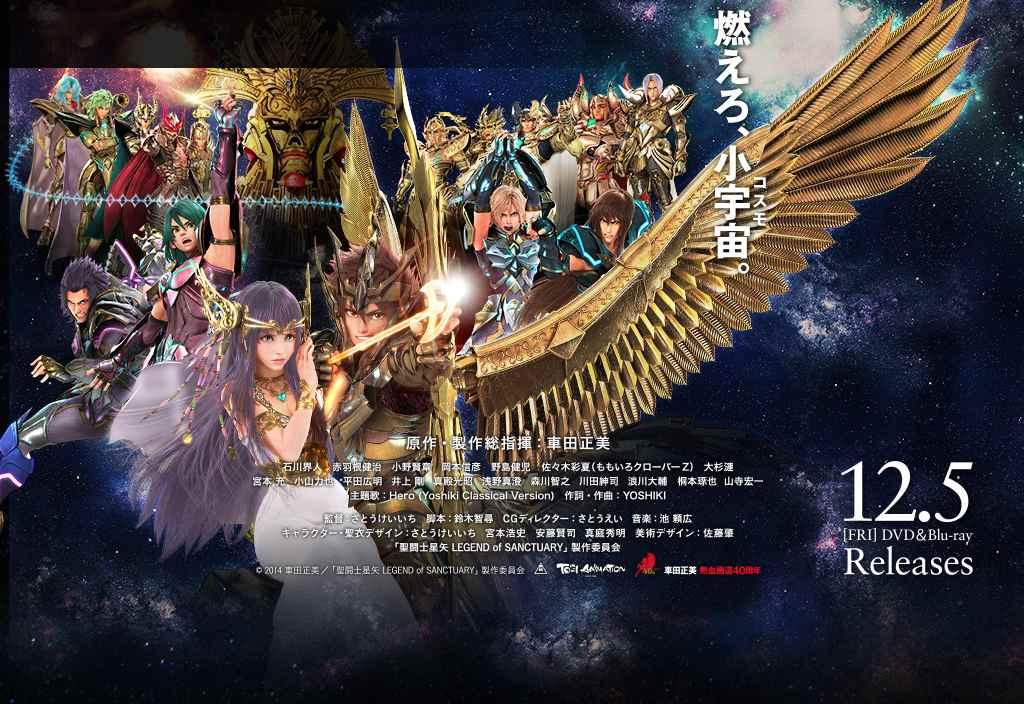 Ulasan Film: Saint Seiya: Legend of Sanctuary - KAORI Nusantara