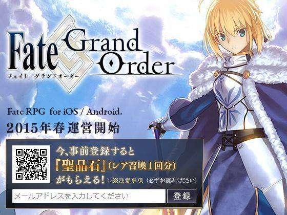 Iklan dan Pre-Registrasi Game Fate/Grand Order Untuk Android dan iOS