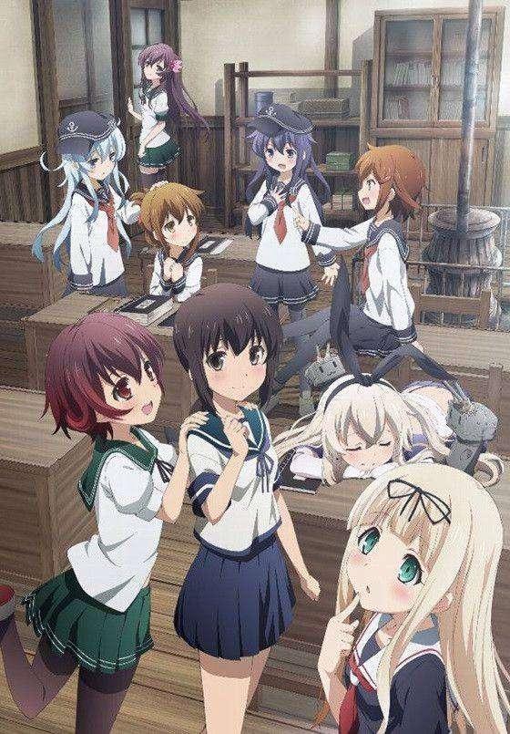 Anime KanColle