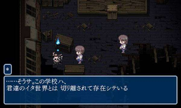 Corpse-Party-3DS-Dated-JP