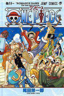 220px-One_Piece,_Volume_61_Cover_(Japanese)