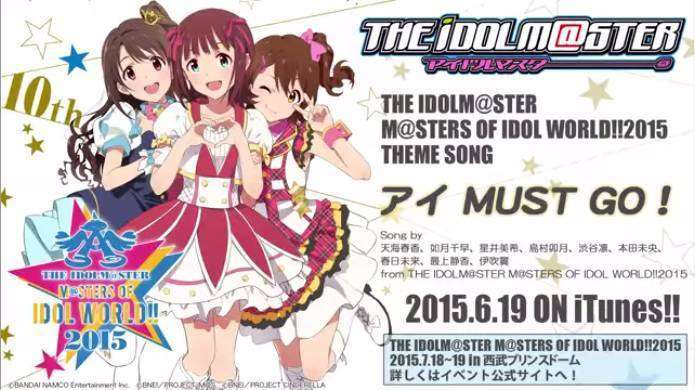 the idolm@ster 10th