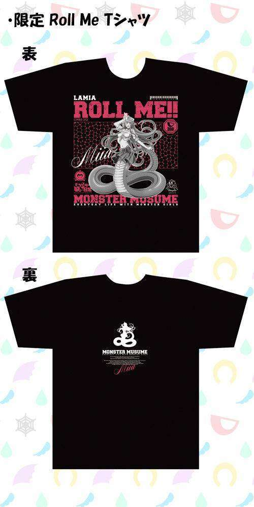 Monster-Musume-Comiket-88-mia-t-shirt