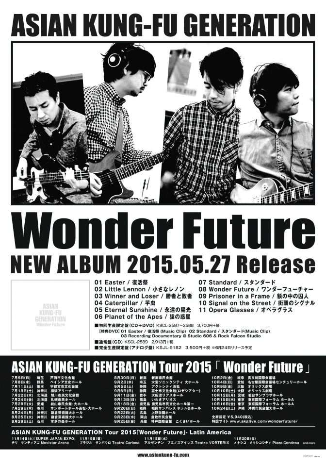Poster35x50_AsianKungFuGen_WonderFuture.ai
