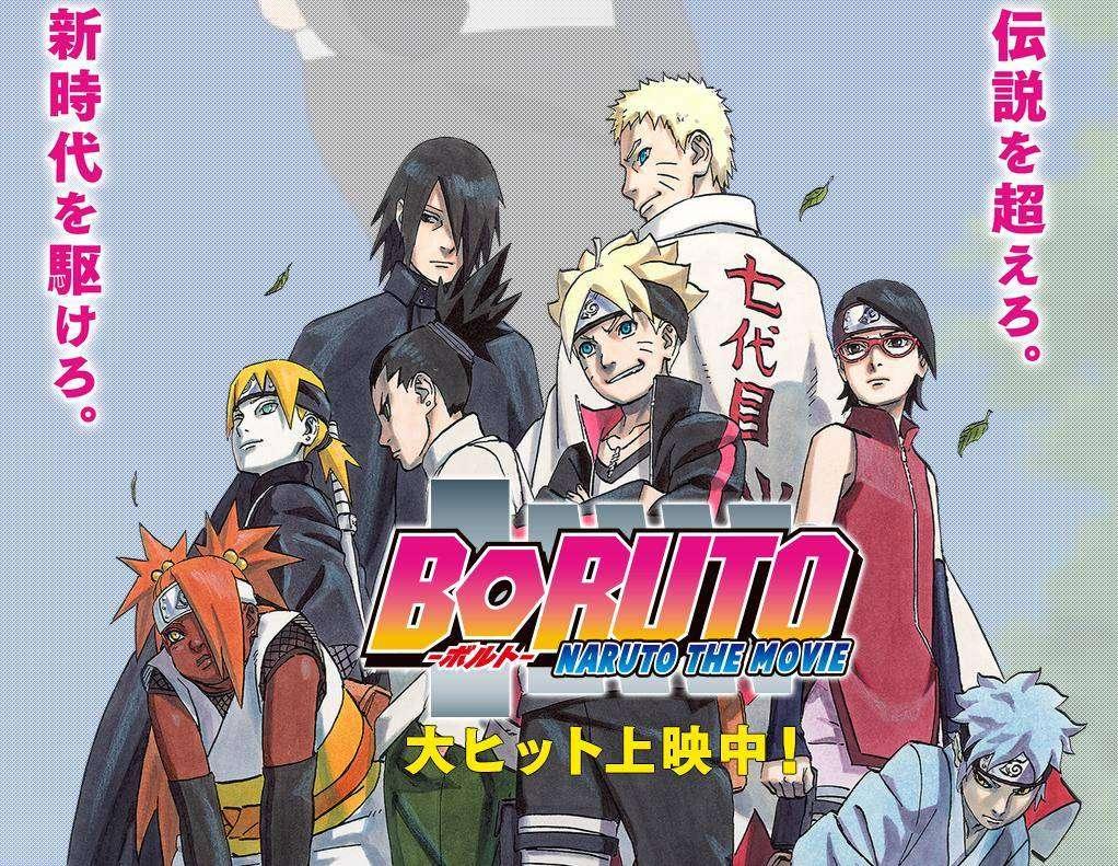 Boruto Naruto The Movie Akan Hadir Di Global TV