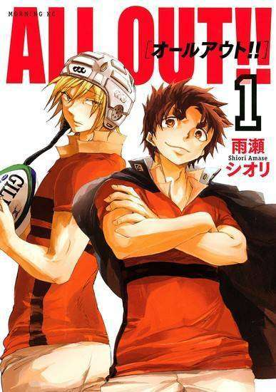 allout02