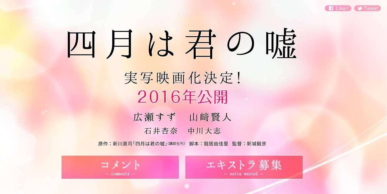Film Live-Action Your Lie in April Rilis 2016 - KAORI