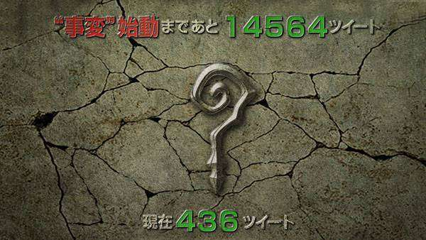 SMT4-Website-Tease_10-05-15