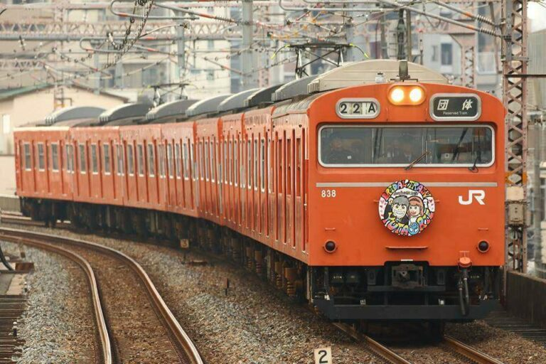 "KLB ""Bridal Train"" di Stasin Fukushima 