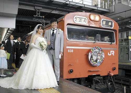 Foto: Yomiuri Shimbun