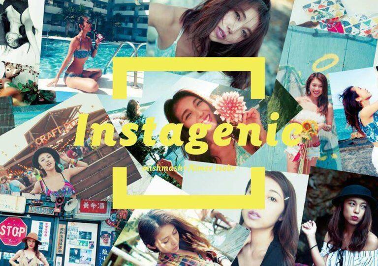 Cover Album 'Instagenic'