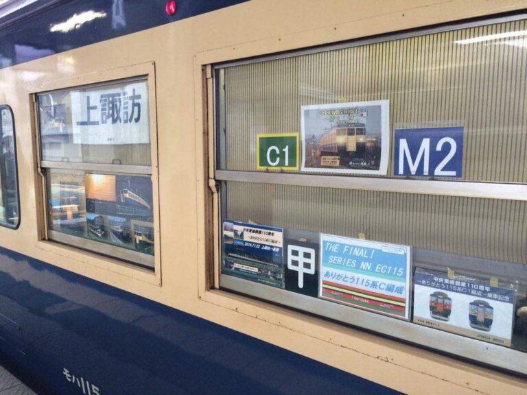 Terdapat foto, Penanda kereta dan berbagai pernak pernik KRL seri 115 yang dipasang di jendela | Foto Oleh Satou Hiroki