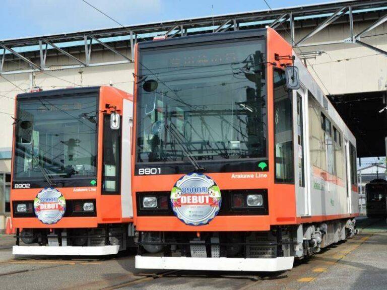 Tram seri 8900 | Foto Oleh: Akihiro Nakamura
