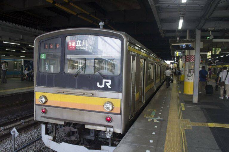 JR 205 set NaHa 3 (204-87)