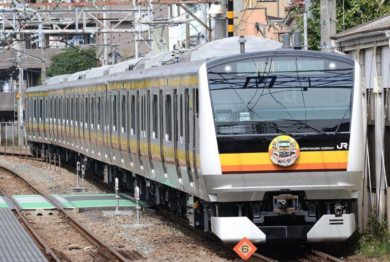 "KRL seri E233-8000 milik JR East Jalur Nambu | Sumber: ""E233-8000 NaHa N1"" by Toshino Baba, en.wikipedia.org"