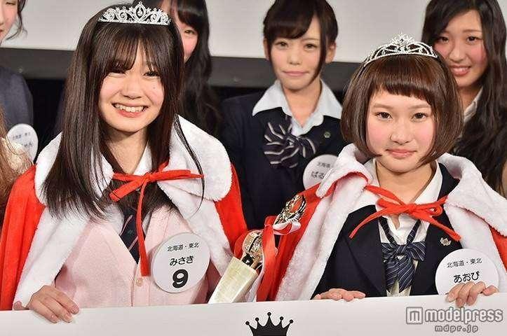 Finalis dari Hokkaido & Tohoku: Misaki dan Aopi