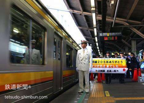 Suasana stasiun di saat Perjalanan Terakhir KRL seri 205 di Jalur Nambu   Foto: www.tetsudo-shimbun.com