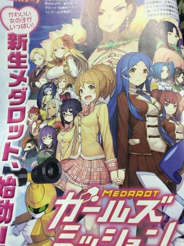 Medabot-Girls-Mission-3DS-Ann-600x800