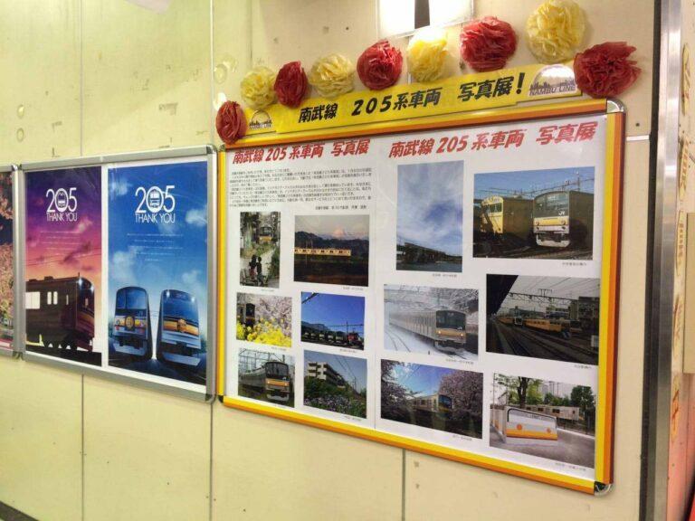 Beberapa Poster tentang KRL seri 205 di Jalur Nambu, dan ucapan terima kasih dari Masyarakat   Foto: Satou Hiroki
