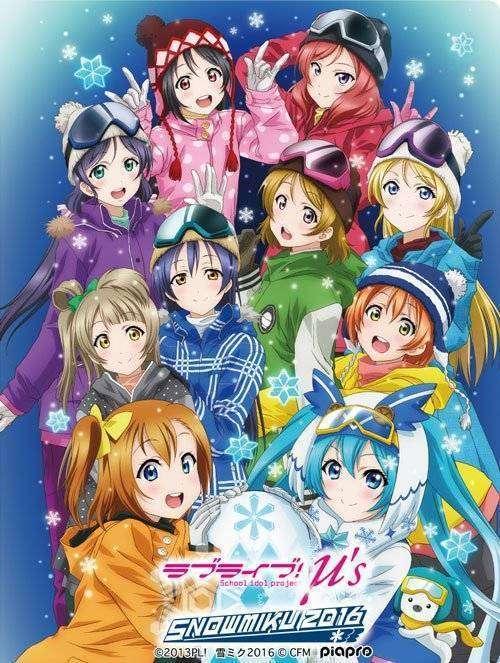 Snow_miku_x_Love_Live!