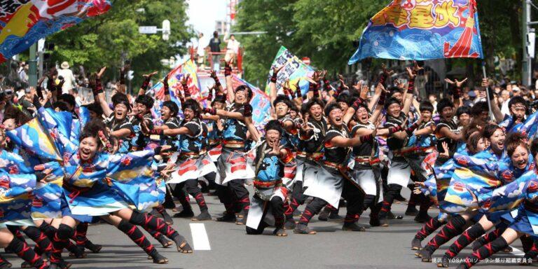 Yosakoi Sapporo