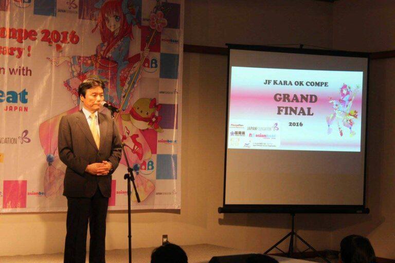 Sambutan gubernur Fukuoka