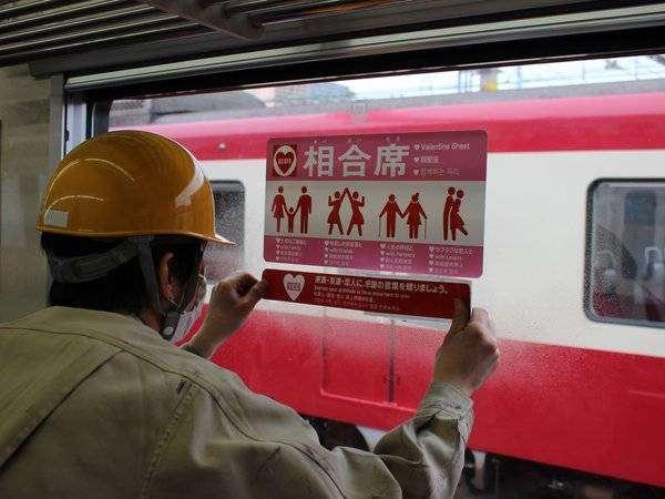 Petugas menempelkan stiker   Sumber: @keikyulovetrain (Twitter)