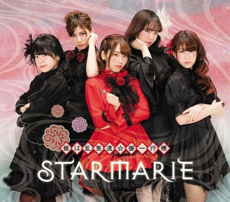 STARMARIE Hime wa rankiryu_goikkosama