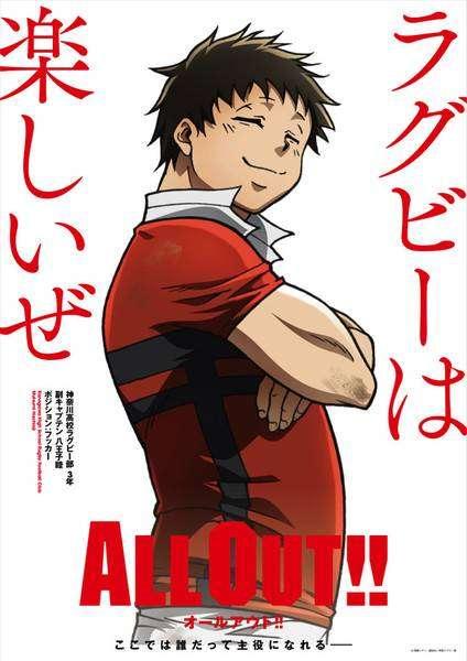 """Rugby itu menyenangkan!"" Mutsumi Hachijoi (disuarakan oleh Ryota Ohsaka), anggota klub Rugby SMA Kanagawa yang duduk di kelas 3. Ia adalah seorang wakil kapten yang murah senyum dan ramah. Posisinya adalah seorang Hooker."