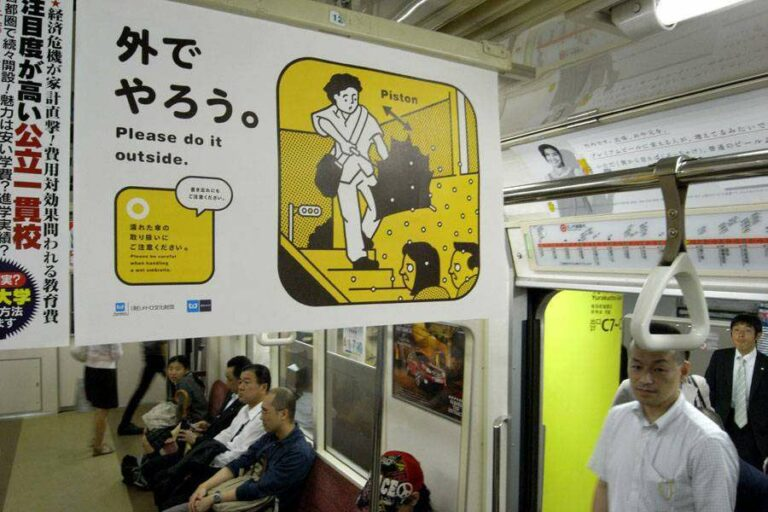 Salah Satu Poster yang Terpasang pada Rangkaian Kereta Tokyo Metro
