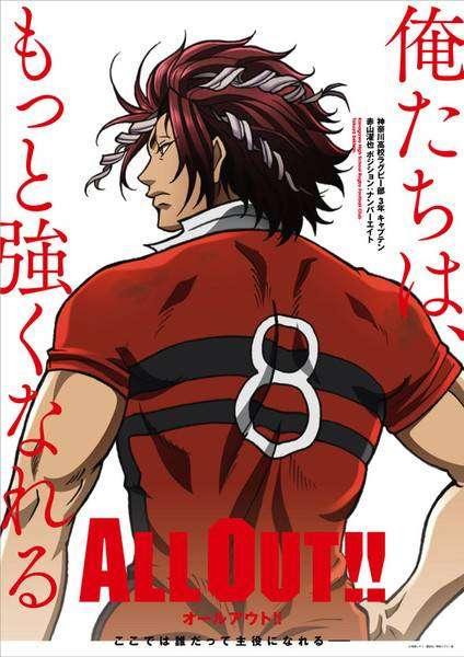 """Kita bisa menjadi lebih kuat"" Takuya Sekizan (disuarakan oleh Yoshimasa Hosoya), anggota klub rugby SMA Kanagawa yang duduk di kelas 3. Ia adalah seorang kapten dengan nomor punggung 8 yang cukup tegas."