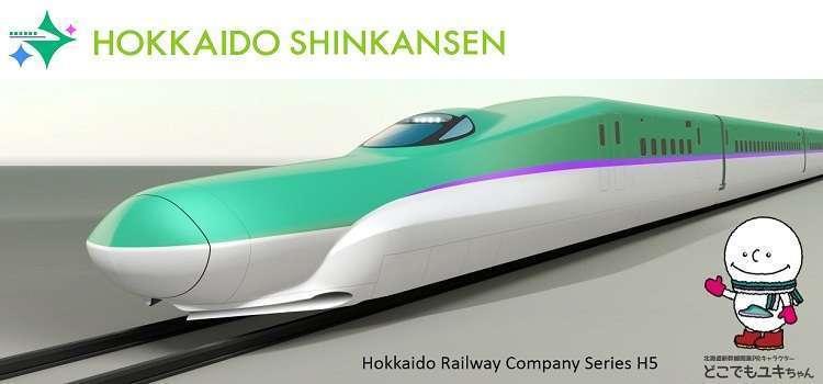 Shinkansen Hokkaido tipe H5 | Gambar: www.pref.hokkaido.lg.jp