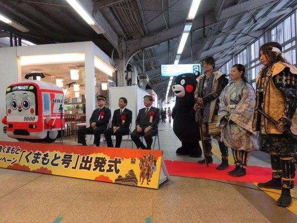 Kumamon dan Keikyun saat menghadiri peresmian kereta bertema Kumamon.
