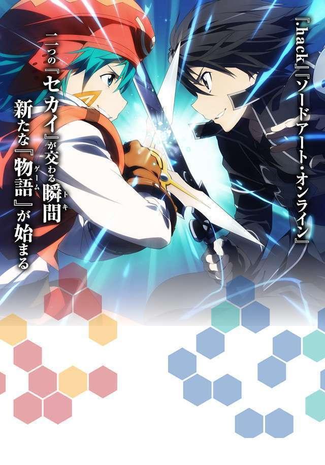 """Catchpharse diatas bertuliskan """".hack ... Sword Art Online ... dimana kedua dunia bertemu, sebuah cerita baru dimulai"""""""