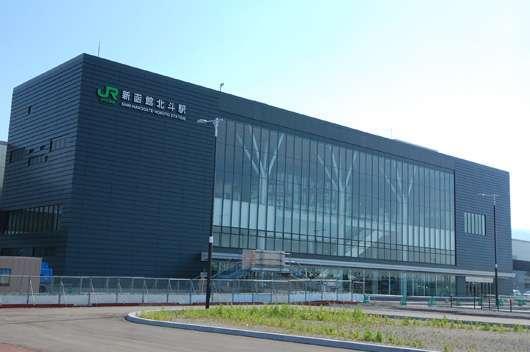 Stasiun Shin-Hakodate-Hokuto.