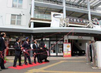 Stasiun Kumamon