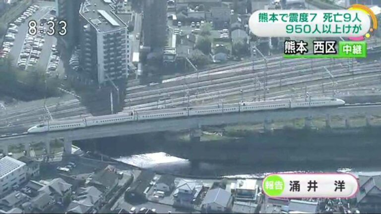 Shinkansen Kyushu yang anjlok | Sumber: NHK, dokumentasi Taketo Nobashi