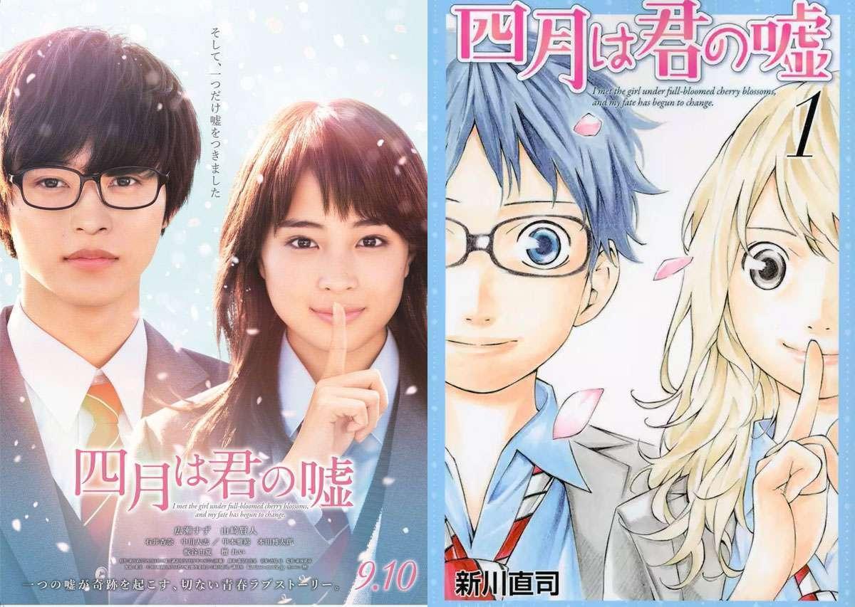 Shigatsu Wa Kimi No Uso 2016 Anime Romance