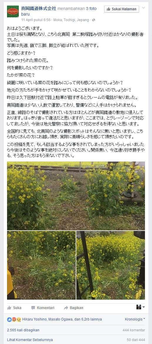 Tangkapan layar Facebook Moka Railway.