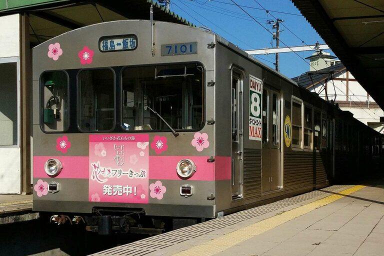 KRL seri 7000, 7101F dengan warna pink dan corak bunga milik Fukushima Kotsu | Foto: 羽吹舞 via commons.wikimedia.org
